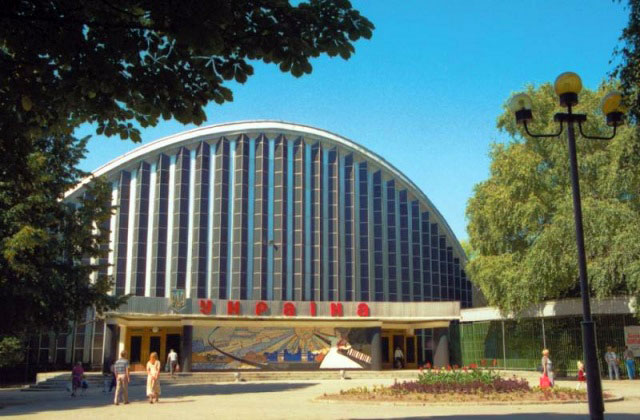 This is Cinema and Concert Hall (Ukraine). There are many famous singers arrive to this place with concerts and perfomances.