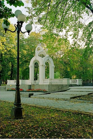 Dzerkalna Struya - Mirror Flow. This is national symbol of Kharkov. There are many young married couples like to walk here during their wedding celebration.