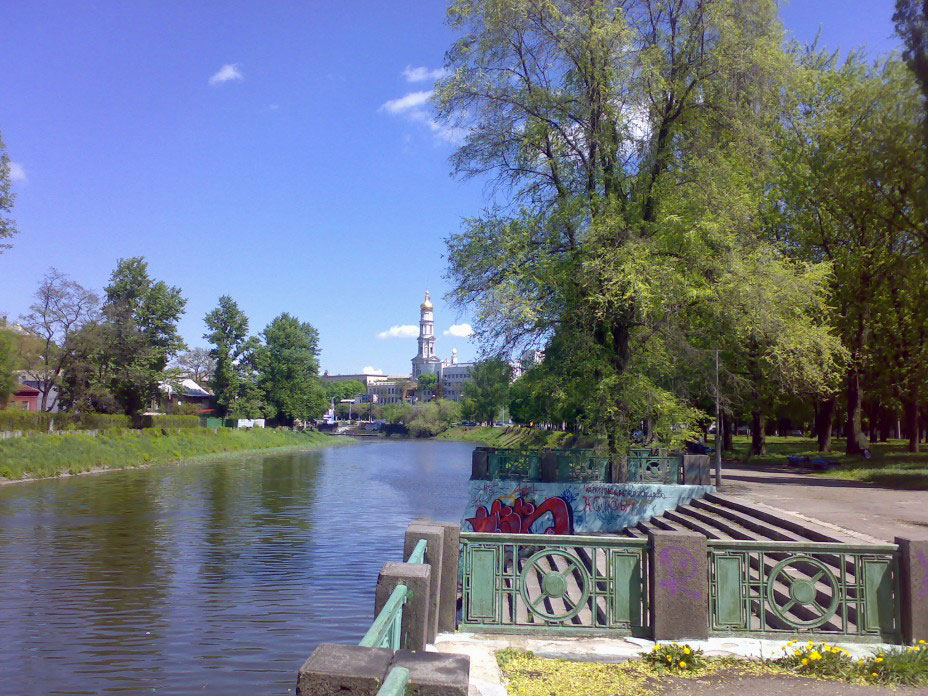 The river (Kharkov)